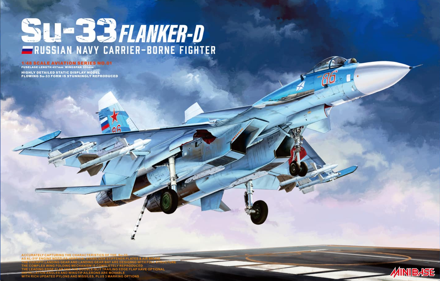 1/48 Su-33 Flanker-D Russian Navy Carrier-Borne Fighter - Minibase